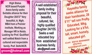 Classified Display Ad